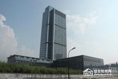 杭州广电大楼