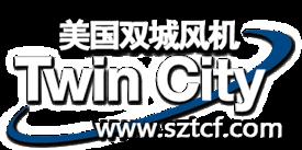 twincity-logo-透明正方形-www.sztcf.com_2345看图王